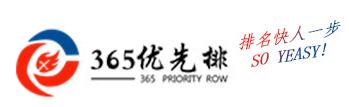 江苏谷创软件有限公司