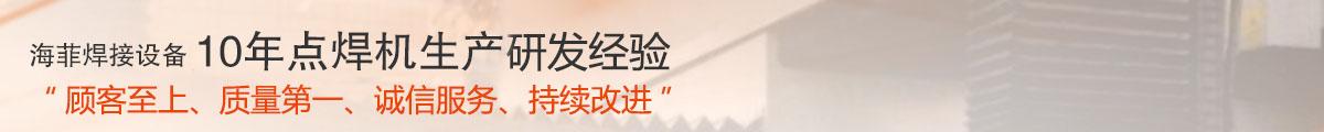 天津海菲bet36足球网站_bet36 365正版网址_bet36家庭住址怎么填