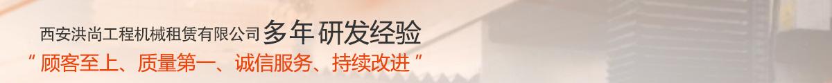 天津洪尚点焊机